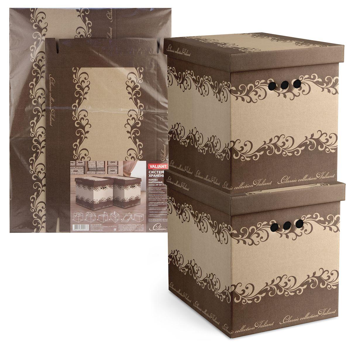 Короб для хранения Valiant Classic, 28х38х31,5 см, складной набор 2 штCL-BCTN-2MКороб картонный Valiant Classic легкий и прочный. Короб являются самосборным (на упаковке имеется удобная инструкция по сборке). Благодаря прорезным ручкам с двух сторон коробку удобно поднимать и переносить.