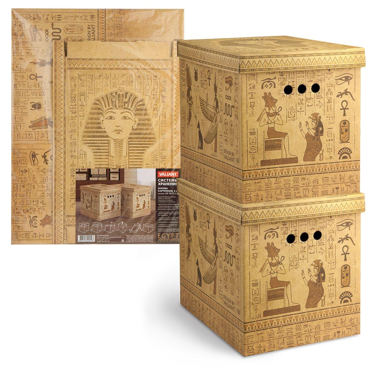 Короб для хранения Valiant Egypt, 28х38х31,5 см, складной, 2 штEG-BCTN-2MКороб картонный Valiant Egypt легкий и прочный. Короб являются самосборным (на упаковке имеется удобная инструкция по сборке). Благодаря прорезным ручкам с двух сторон коробку удобно поднимать и переносить.