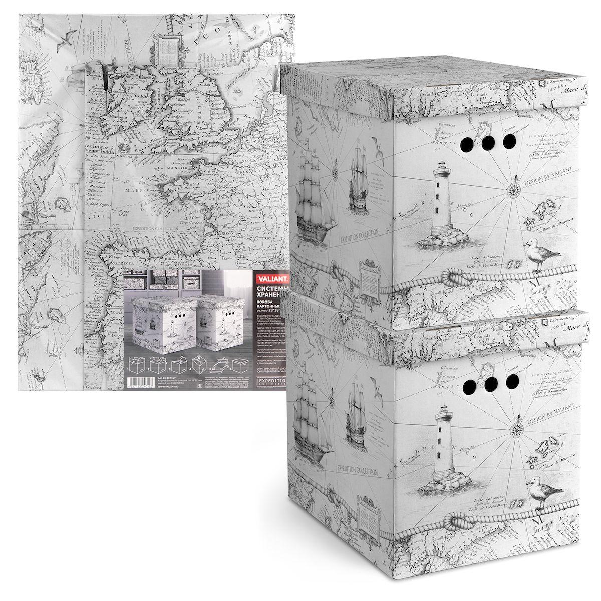 Короб для хранения Valiant Expedition, 28х38х31,5 см, складной, 2 шт