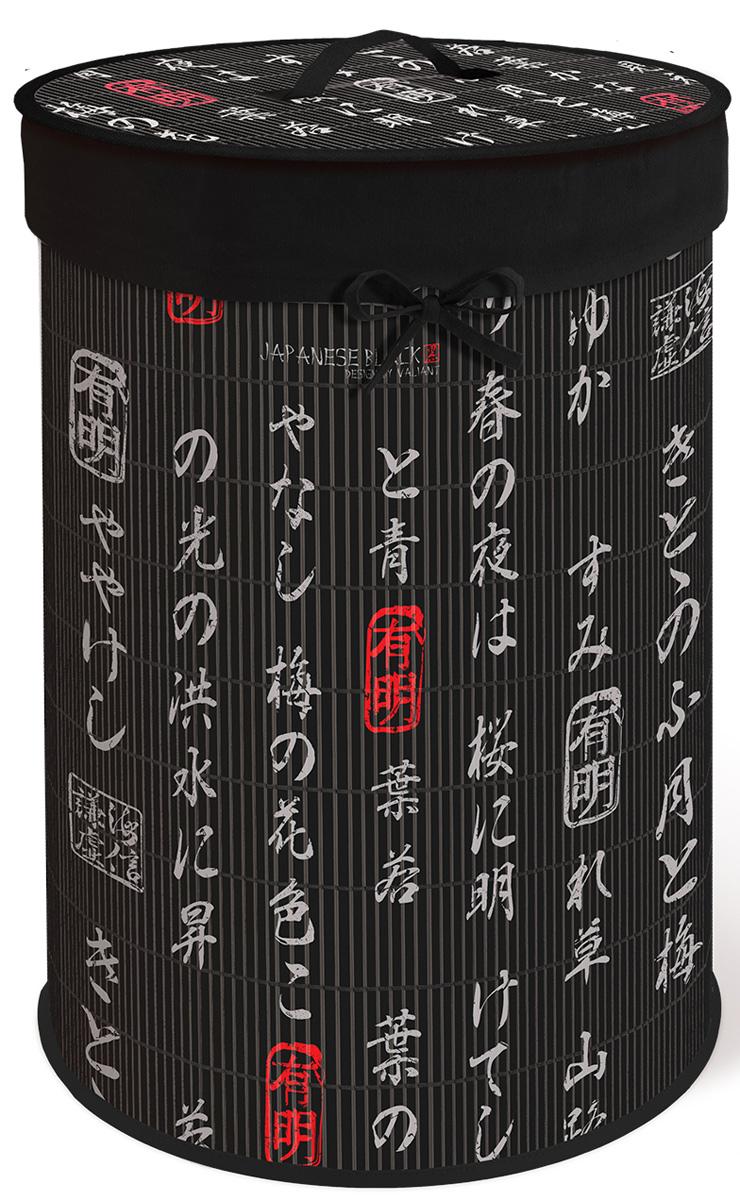 Корзина для белья Valiant Japanese Black, складная, с крышкой, цвет: черный, 35 х 35 х 55 смJAP-BBB-XLКорзина для белья Valiant Japanese Black изготовлена из бамбука и предназначена для сбора и хранения вещей перед стиркой. Корзина имеет каркасную конструкцию, которая обеспечивает легкость складывания и раскладывания корзины. Компактная и легкая, она не занимает много места, аккуратно хранит белье. Изделие оснащено легкой крышкой. Корзина для белья Valiant Japanese Black со стильным дизайном гармонично смотрится в современном интерьере и станет незаменимым аксессуаром.