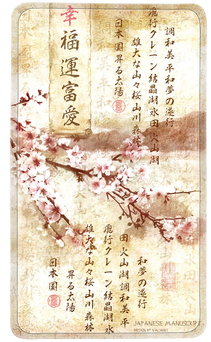 Коврик для ванной Valiant Japanese Manuscript, 69х40 см, на присосах, противоскользящий