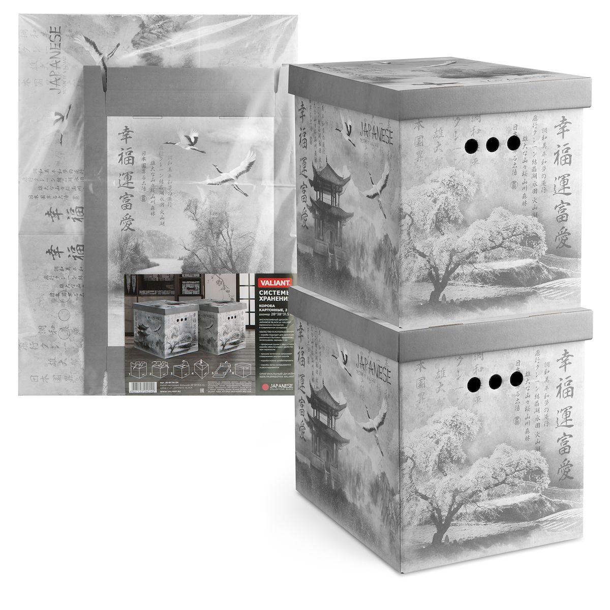 Короб для хранения Valiant Japanese Black, 28х38х31,5 см, складной, 2 штJB-BCTN-2MКороб картонный Valiant Japanese Black легкий и прочный. Короб являются самосборным (на упаковке имеется удобная инструкция по сборке). Благодаря прорезным ручкам с двух сторон коробку удобно поднимать и переносить.