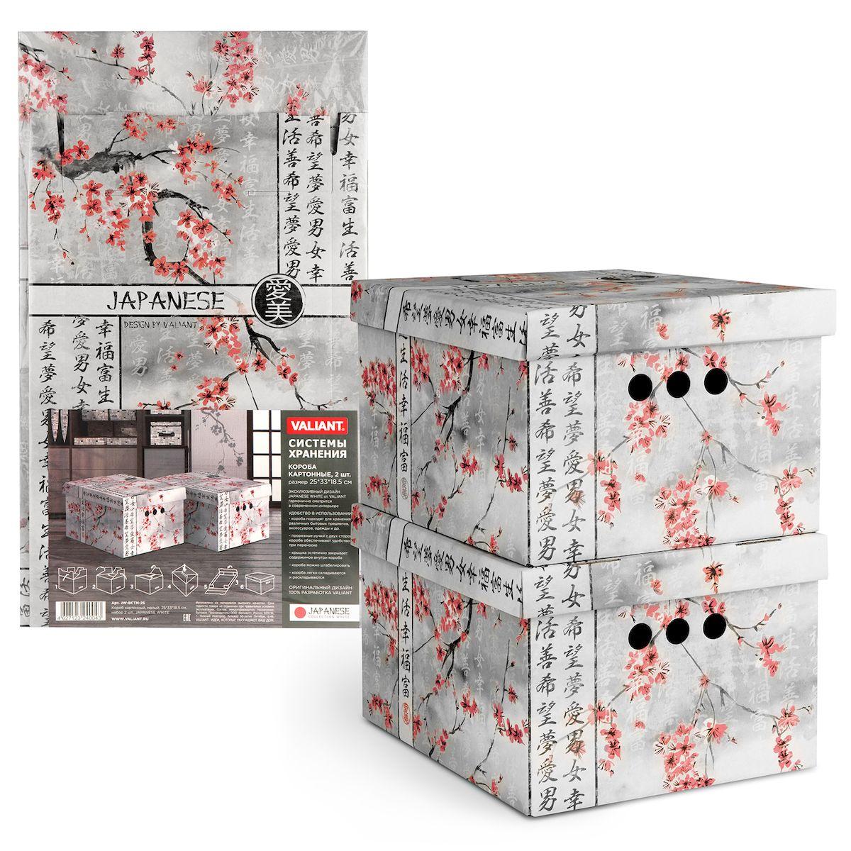 Короб для хранения Valiant Japanese White, 25х33х18,5 см, складной, 2 штJW-BCTN-2SКороб картонный Valiant Japanese White легкий и прочный. Короб являются самосборным (на упаковке имеется удобная инструкция по сборке). Благодаря прорезным ручкам с двух сторон коробку удобно поднимать и переносить.