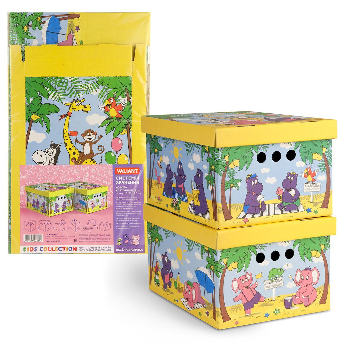 Короб для хранения Valiant Веселая Африка, 25х33х18,5 см, складной, 2 штKCTN-AF-2SКороб картонный Valiant Веселая Африка легкий и прочный. Короб являются самосборным (на упаковке имеется удобная инструкция по сборке). Благодаря прорезным ручкам с двух сторон коробку удобно поднимать и переносить.