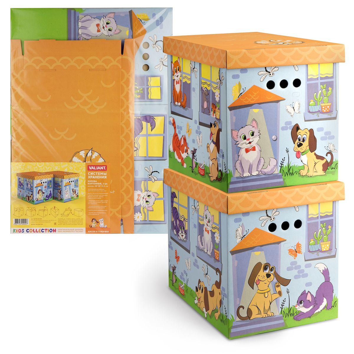 Короб для хранения Valiant Киски&Собачки, 28х38х31,5 см, складной, 2 шт