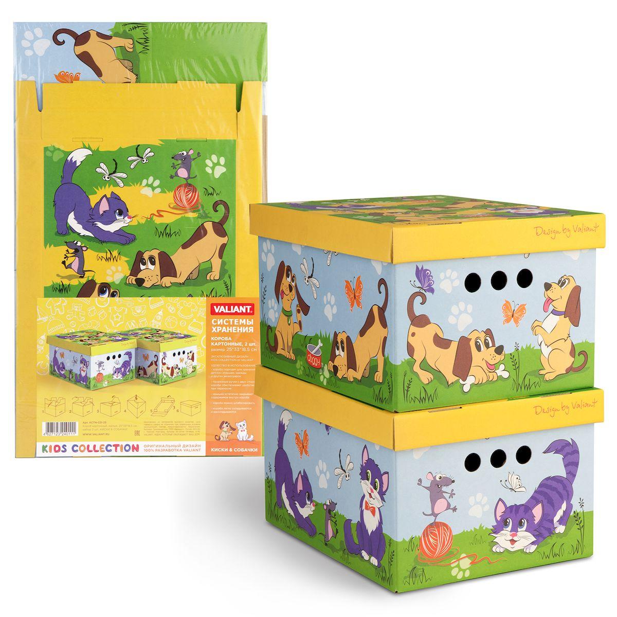 Короб для хранения Valiant Киски&Собачки, 25 х 33 х 18, 5 см, складной, 2 шт