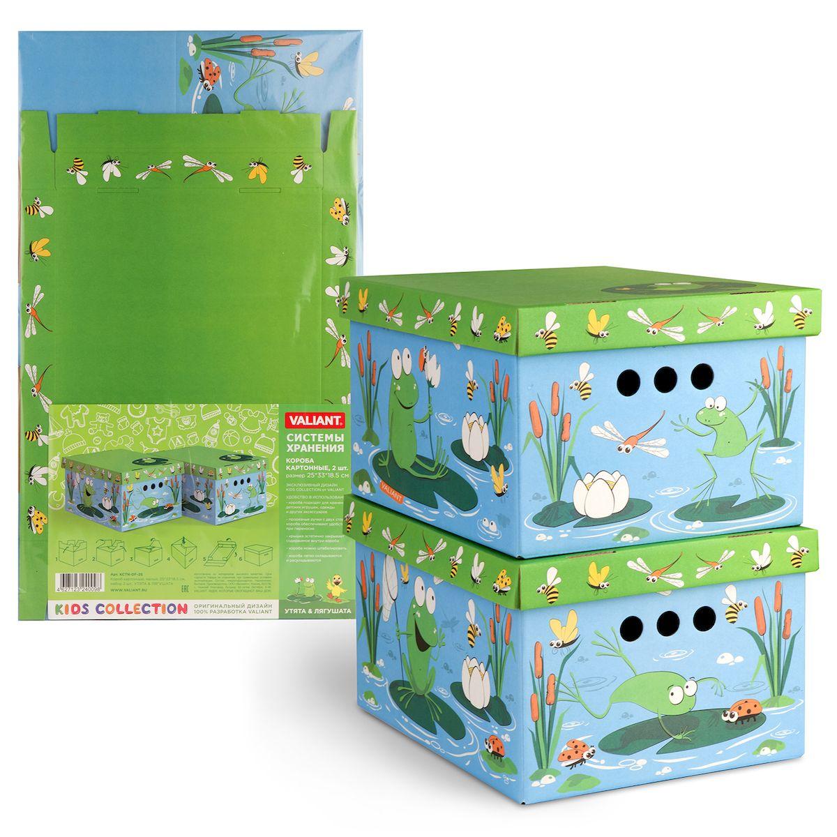 Короб для хранения Valiant Утята&Лягушата, 25х33х18,5 см, складной, 2 штKCTN-DF-2SКороб картонный Valiant Утята&Лягушата легкий и прочный. Короб являются самосборным (на упаковке имеется удобная инструкция по сборке). Благодаря прорезным ручкам с двух сторон коробку удобно поднимать и переносить.