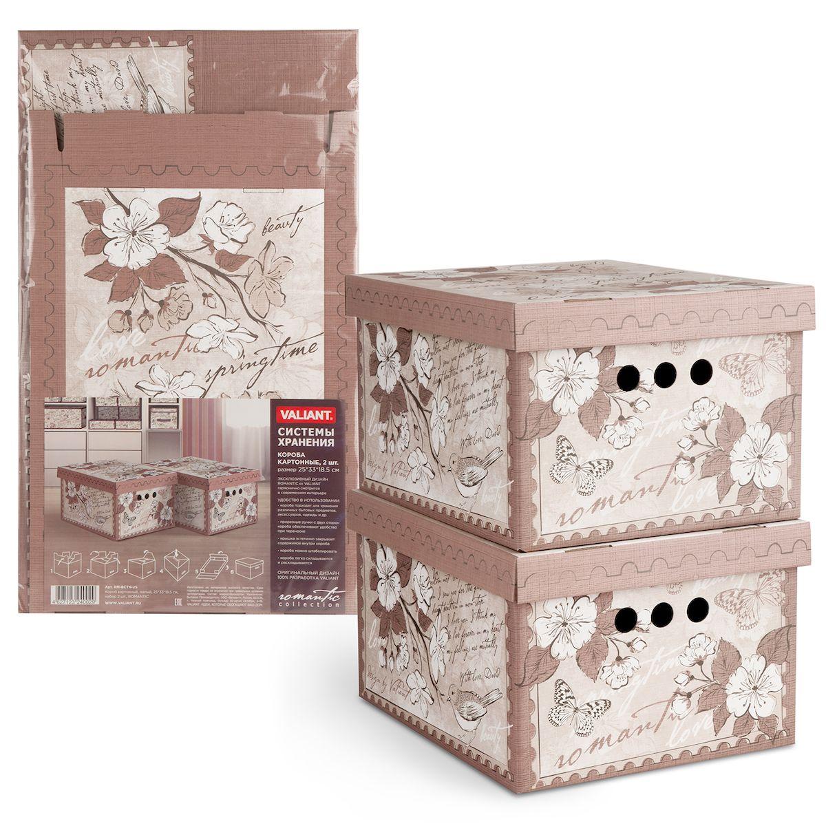 Короб для хранения Valiant Romantic, складной, 25х33х18,5 см, складной, 2 штRM-BCTN-2SКороб картонный Valiant Romantic легкий и прочный. Короб являются самосборным (на упаковке имеется удобная инструкция по сборке). Благодаря прорезным ручкам с двух сторон коробку удобно поднимать и переносить.