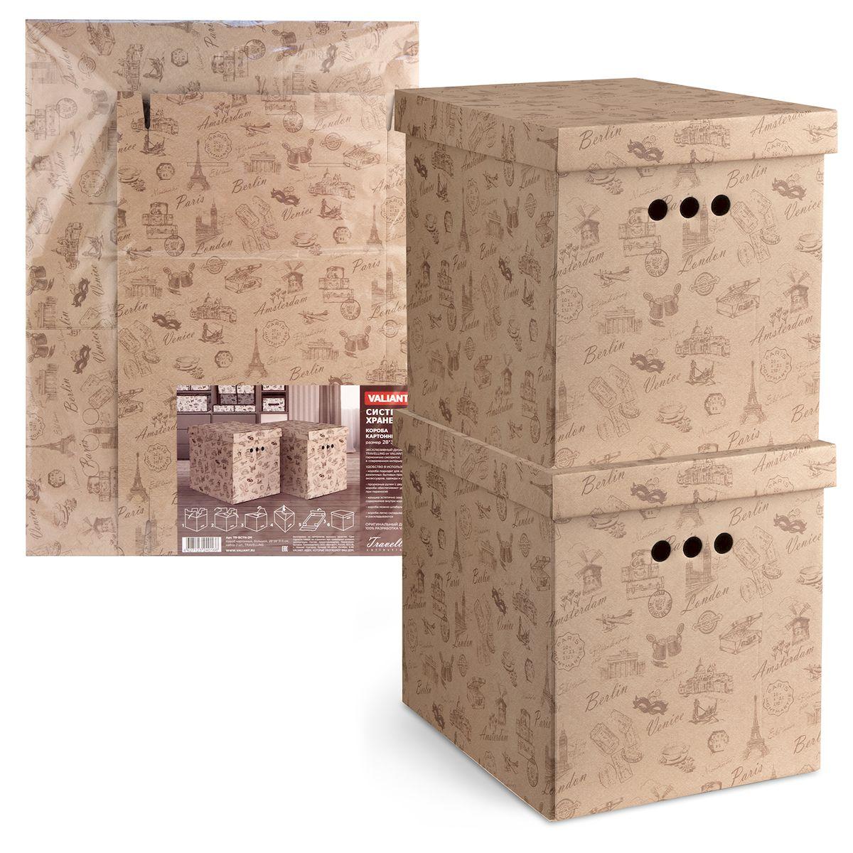 Короб для хранения Valiant Travelling, 28х38х31,5 см, складной, 2 шт