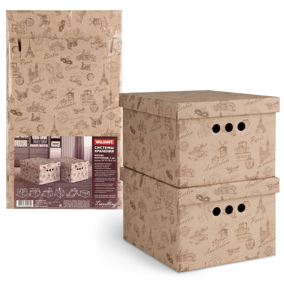 Короб для хранения Valiant Travelling, 25х33х18,5 см, складной, 2 штTR-BCTN-2SКороб картонный Valiant Travelling легкий и прочный. Короб являются самосборным (на упаковке имеется удобная инструкция по сборке). Благодаря прорезным ручкам с двух сторон коробку удобно поднимать и переносить.