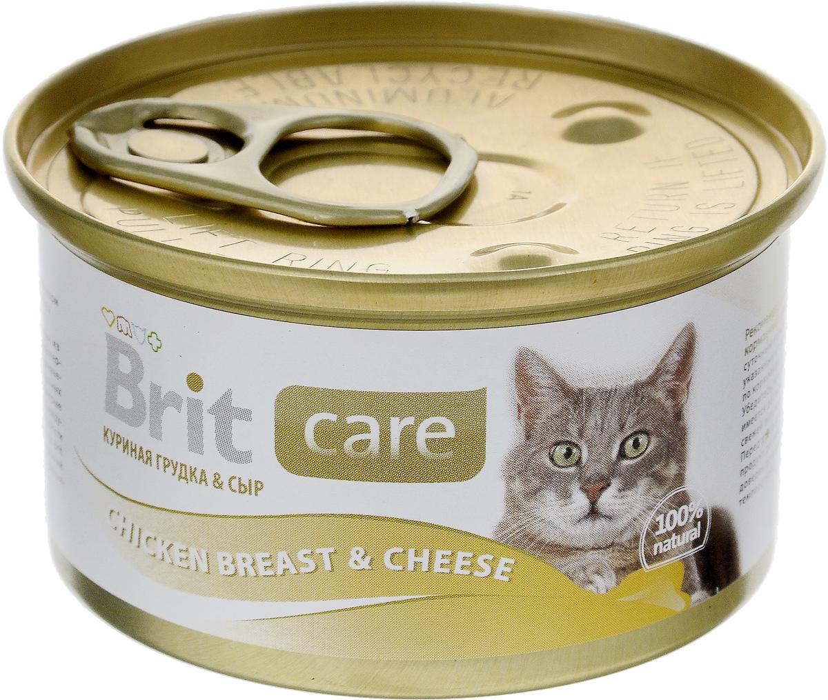Консервы для кошек Brit Care, с куриной грудкой и сыром, 80 г8594031443018Консервы для кошек Brit Care - влажный корм класса премиум для кошек, с куриной грудкой и сыром. Изготовлен только из натуральных, гипоаллергенных, легко усваиваемых ингредиентов, которые снижают риск индивидуальной непереносимости пищевых продуктов. Корм помогает поддерживать внутренний баланс организма животного, что улучшает качество жизни вашей кошки. Товар сертифицирован.