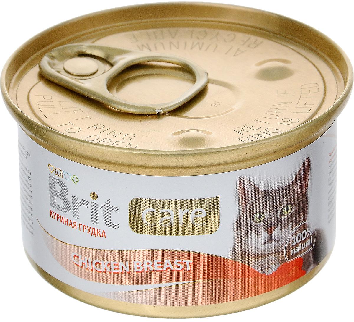 Консервы для кошек Brit Care, с куриной грудкой, 80 г8594031443063Консервы для кошек Brit Care - влажный корм класса премиум для кошек, с куриной грудкой. Изготовлен только из натуральных, гипоаллергенных, легко усваиваемых ингредиентов, которые снижают риск индивидуальной непереносимости пищевых продуктов. Корм помогает поддерживать внутренний баланс организма животного, что улучшает качество жизни вашей кошки. Энергетическая ценность (на 100 г): 41 ккал. Товар сертифицирован.