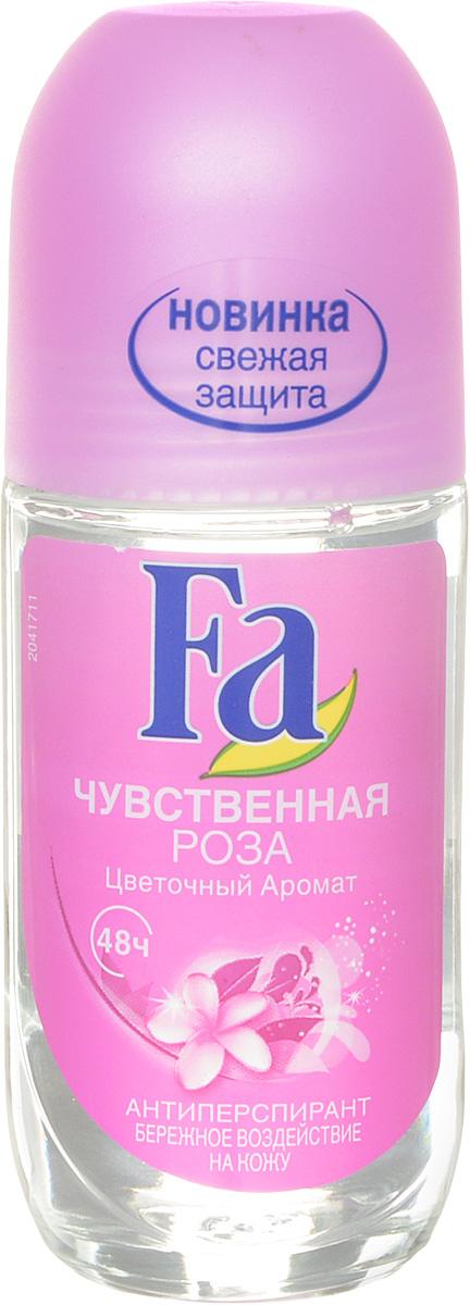 Дезодорант шариковый Fa