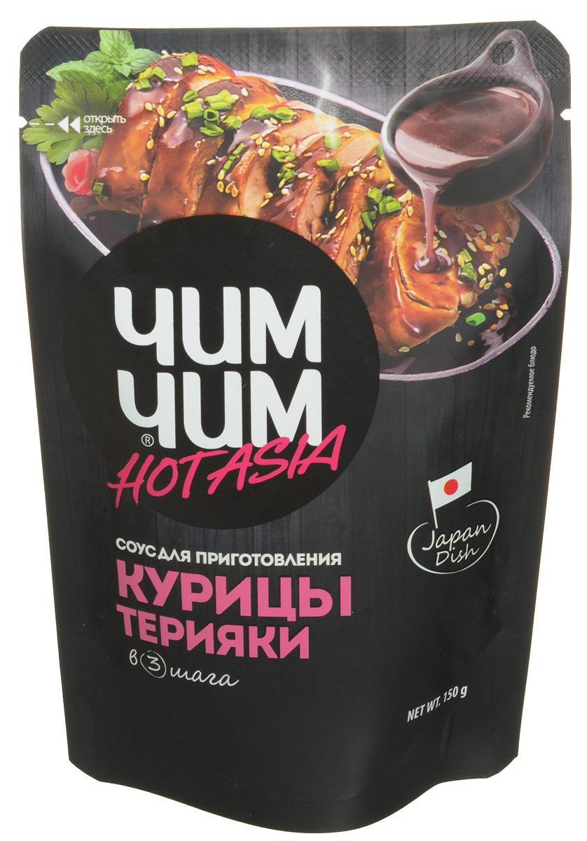 Чим-Чим Соус для приготовления курицы терияки, 150 г