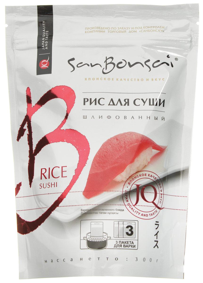 SanBonsai Экстра рис для суши шлифованный, 300 г 8272