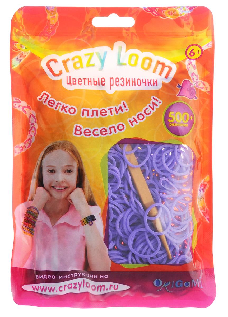 Оригами Набор резиночек Crazy Loom цвет фиолетовый 500 шт01165_сиреневыйНабор синих резиночек Оригами Crazy Loom подходит для создания различных украшений с помощью увлекательного плетения. Резиночки хорошо тянутся, позволяя плести разнообразные узоры. Плетение резиночками удобно выполнять руками или крючком. Концы готового браслета удобно соединять специальными замочками. В наборе - 15 замочков. Резинки очень долго сохраняют первоначальный вид и цвет. Набор призван развивать фантазию и воображение ребенка, он тренирует мелкую моторику, учит быть внимательным и терпеливым, дает понимание моды и стиля. В наборе 500 резиночек, 15 замочков и крючок.
