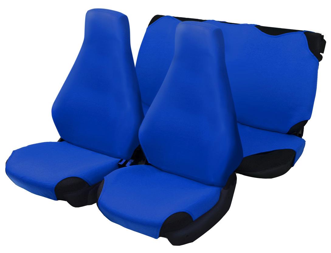 Чехол-майка Azard 7 Classic, цвет: темно-синий, 4 предметаМАЙ00031Универсальные чехлы-майки на сидения автомобиля. Для автомобильных кресел с несъемными подголовниками. Идеально подходят для ВАЗ 2107. Чехлы надежно прилегают к автокреслам и не собираются в процессе эксплуатации. Применимы в автомобилях с боковыми подушками безопасности (AIR BAG). Материал триплирован огнеупорным поролоном 2 мм, за счет чего чехол приобретает дополнительную мягкость и устойчивость к возгоранию. Авточехлы майки Azard 7 Classic износоустойчивы и легко стирается в стиральной машине. Рекомендуется стирка в деликатном режиме.
