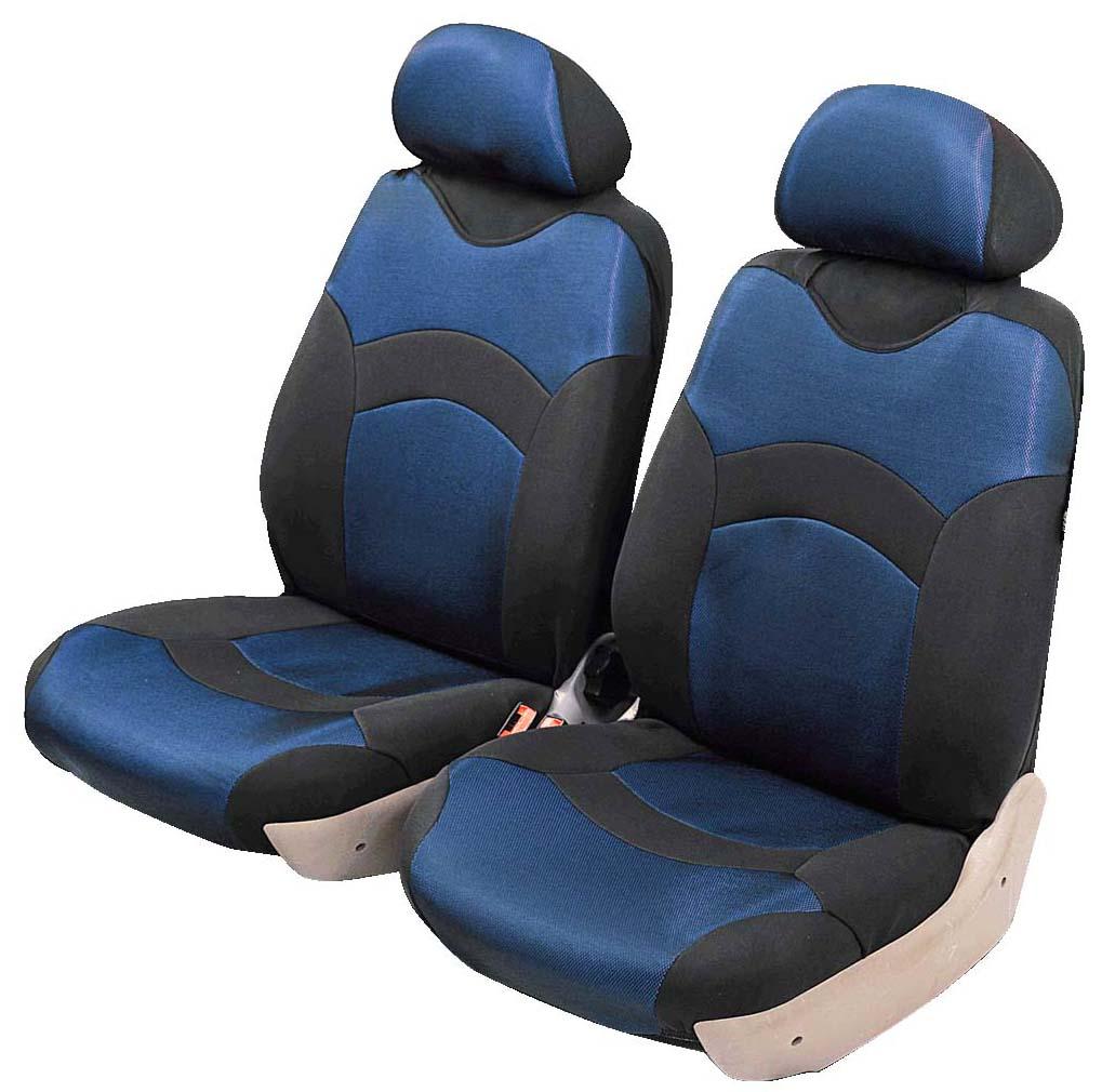 Чехол-майка Azard Revolution, передний комплект, цвет: светло-синий, 2+2 предметаМАЙ00036Универсальные чехлы-майки на передние сидения автомобиля. Полностью закрывают сидения. Чехлы надежно прилегают к автокреслам и не собираются в процессе эксплуатации. Применимы в автомобилях с боковыми подушками безопасности (AIR BAG). Материал триплирован огнеупорным поролоном 2 мм, за счет чего чехол приобретает дополнительную мягкость и устойчивость к возгоранию. Авточехлы майки Azard Revolution износоустойчивы и легко стирается в стиральной машине. Рекомендуется стирка в деликатном режиме.