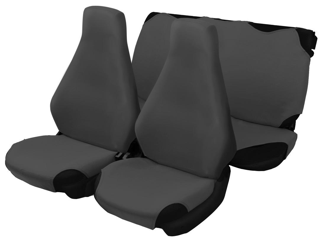 Чехол-майка Azard 7 Classic, цвет: темно-серый, 4 предметаМАЙ00030Универсальные чехлы-майки на сидения автомобиля. Для автомобильных кресел с несъемными подголовниками. Идеально подходят для ВАЗ 2107. Чехлы надежно прилегают к автокреслам и не собираются в процессе эксплуатации. Применимы в автомобилях с боковыми подушками безопасности (AIR BAG). Материал триплирован огнеупорным поролоном 2 мм, за счет чего чехол приобретает дополнительную мягкость и устойчивость к возгоранию. Авточехлы майки Azard 7 Classic износоустойчивы и легко стирается в стиральной машине. Рекомендуется стирка в деликатном режиме.