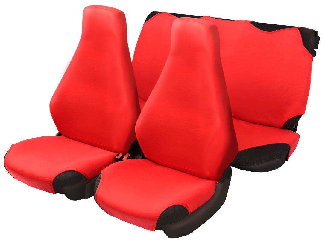 Чехол-майка Azard 7 Classic, цвет: красный, 4 предметаМАЙ00027Универсальные чехлы-майки на сидения автомобиля. Для автомобильных кресел с несъемными подголовниками. Идеально подходят для ВАЗ 2107. Чехлы надежно прилегают к автокреслам и не собираются в процессе эксплуатации. Применимы в автомобилях с боковыми подушками безопасности (AIR BAG). Материал триплирован огнеупорным поролоном 2 мм, за счет чего чехол приобретает дополнительную мягкость и устойчивость к возгоранию. Авточехлы майки Azard 7 Classic износоустойчивы и легко стирается в стиральной машине. Рекомендуется стирка на деликатном режиме.
