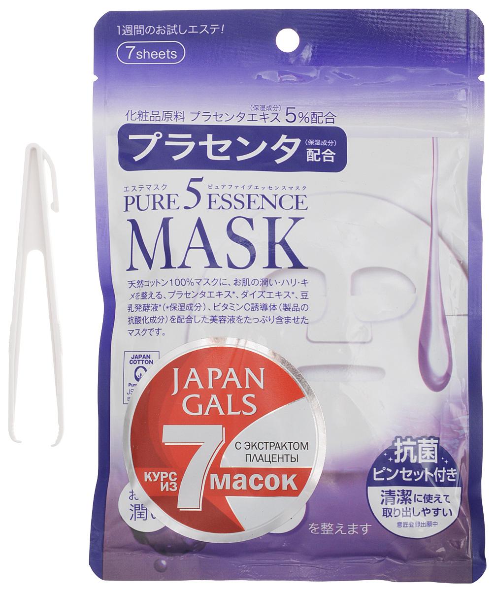 Japan Gals Набор масок для лица 7 шт (3+1)