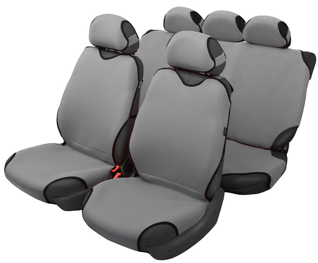 Чехол-майка Azard Sprint, полный комплект, цвет: серый, 4+5 предметовМАЙ00068Универсальные чехлы-майки на сидения автомобиля. Классический дизайн. Чехлы надежно прилегают к автокреслам и не собираются в процессе эксплуатации. Применимы в автомобилях с боковыми подушками безопасности (AIR BAG). Материал триплирован огнеупорным поролоном 2 мм, за счет чего чехол приобретает дополнительную мягкость и устойчивость к возгоранию. Авточехлы майки Azard Sprint износоустойчивы и легко стирается в стиральной машине. Рекомендуется стирка в деликатном режиме.