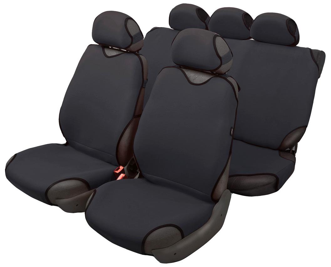 Чехол-майка Azard Sprint, полный комплект, цвет: темно-серый, 4+5 предметовМАЙ00069Универсальные чехлы-майки на сидения автомобиля. Классический дизайн. Чехлы надежно прилегают к автокреслам и не собираются в процессе эксплуатации. Применимы в автомобилях с боковыми подушками безопасности (AIR BAG). Материал триплирован огнеупорным поролоном 2 мм, за счет чего чехол приобретает дополнительную мягкость и устойчивость к возгоранию. Авточехлы майки Azard Sprint износоустойчивы и легко стирается в стиральной машине. Рекомендуется стирка в деликатном режиме.