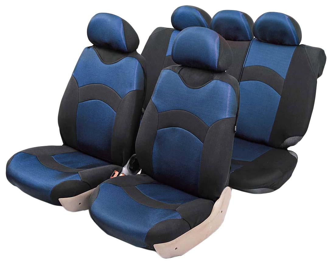 Чехол-майка Azard Revolution, полный комплект, цвет: светло-синий, 9 предметовМАЙ00039Универсальные чехлы-майки. Полностью закрывают сидения. Чехлы надежно прилегают к автокреслам и не собираются в процессе эксплуатации. Применимы в автомобилях с боковыми подушками безопасности (AIR BAG). Материал триплирован огнеупорным поролоном 3 мм, за счет чего чехол приобретает дополнительную мягкость и устойчивость к возгоранию. Авточехлы-майки Azard Revolution износоустойчивы и легко стирается в стиральной машине. Рекомендуется стирка на деликатном режиме.
