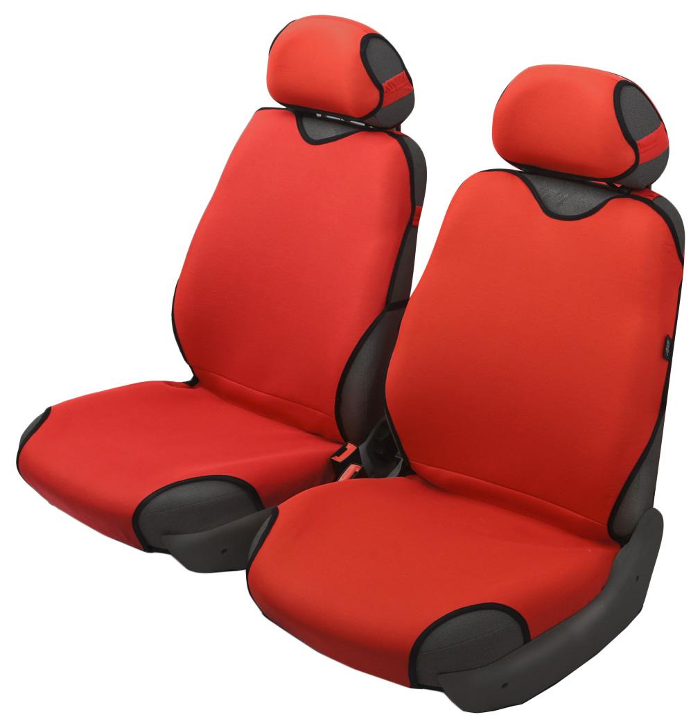 Чехол-майка Azard Sprint, передний комплект, цвет: красный, 4 предметаМАЙ00047Универсальные чехлы-майки на сидения автомобиля. Классический дизайн. Чехлы надежно прилегают к автокреслам и не собираются в процессе эксплуатации. Применимы в автомобилях с боковыми подушками безопасности (AIR BAG). Материал триплирован огнеупорным поролоном 2 мм, за счет чего чехол приобретает дополнительную мягкость и устойчивость к возгоранию. Авточехлы-майки Azard Sprint износоустойчивы и легко стирается в стиральной машине. Рекомендуется стирка в деликатном режиме.
