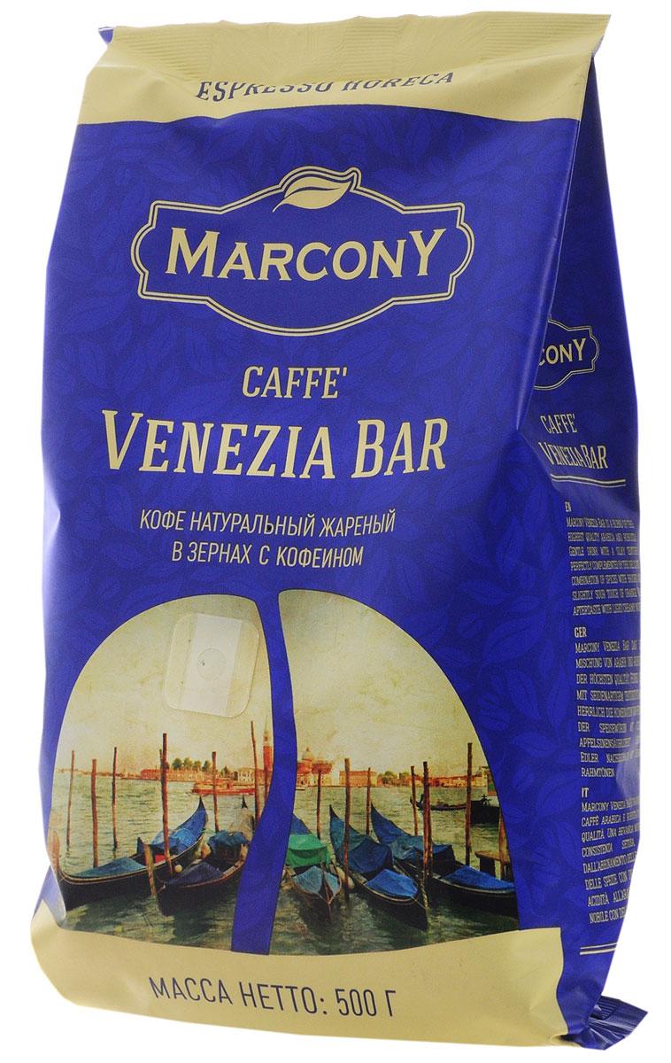 Marcony Espresso HoReCa Caffe Venezia Bar кофе в зернах, 500 г4602009396373Marcony Venezia Bar – это смесь арабики и робусты высочайшего качества. Нежный напиток с шелковистой текстурой, которую великолепно дополняет сочетание тончайших ноток специй с яркой апельсиновой кислинкой. Благородное послевкусие с легкими сливочными тонами.