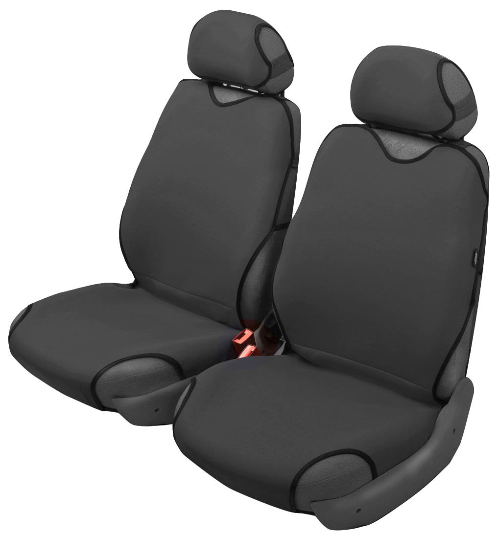 Чехол-майка Azard Sprint, передний комплект, цвет: темно-серый, 2+2 предметаМАЙ00051Универсальные чехлы-майки на сидения автомобиля. Классический дизайн. Чехлы надежно прилегают к автокреслам и не собираются в процессе эксплуатации. Применимы в автомобилях с боковыми подушками безопасности (AIR BAG). Материал триплирован огнеупорным поролоном 2 мм, за счет чего чехол приобретает дополнительную мягкость и устойчивость к возгоранию. Авточехлы майки Azard Sprint износоустойчивы и легко стирается в стиральной машине. Рекомендуется стирка в деликатном режиме.