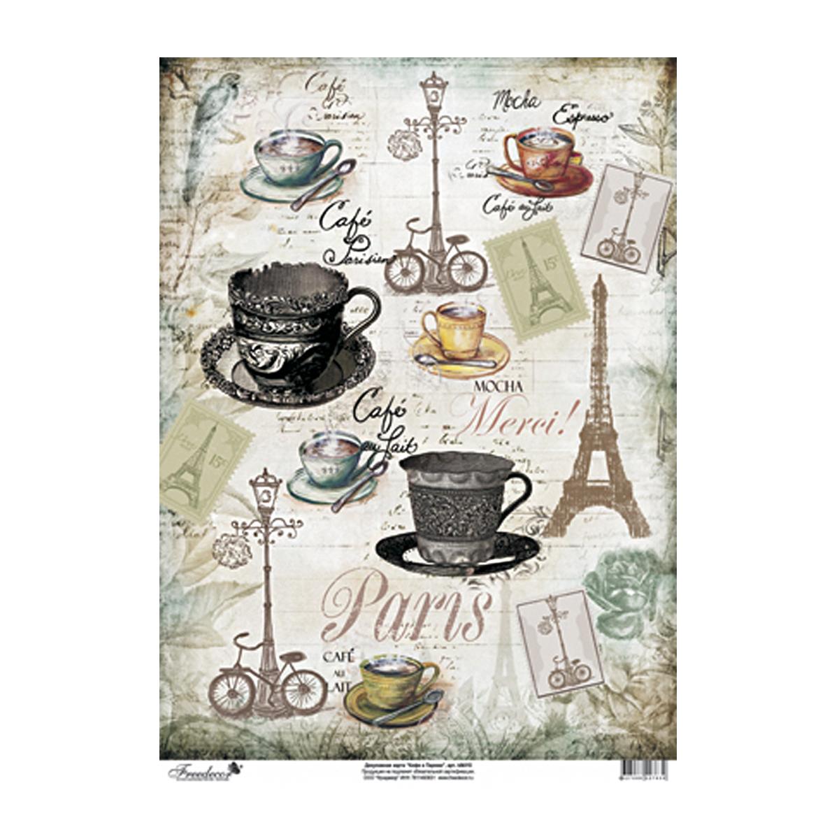 Декупажная карта Freedecor Кофе в Париже, А3, 40 гр./м.кв. Dk 010697596_010КофевПарижеДекупажные карты Фридекор отличаются оригинальными, стильными дизайнами и прекрасным качеством. Печать декупажных карт происходит на бумаге плотностью 80 гр/м2.