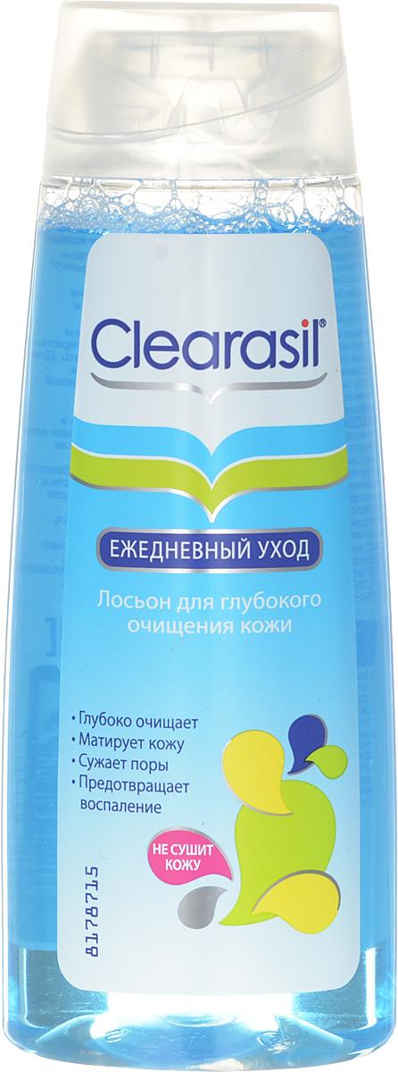 Лосьон для глубокого очищения Clearasil Stayclear, 200 мл7533300Лосьон для глубокого очищения Clearasil Stayclear проникает глубоко в поры, удаляет загрязнения, жирный блеск, убивает бактерии. PH-нейтральный. Оказывает антисептическое и антибактериальное действие. Сужает и очищает поры, смягчает кожу. Активный компонент: Содержит аллантоин, который ускоряет обновление клеток и обладает противовоспалительными свойствами. Кроме того, это мощный увлажнитель, который способствует удержанию влаги в коже. Характеристики: Объем: 200 мл. Производитель: Франция. Товар сертифицирован.