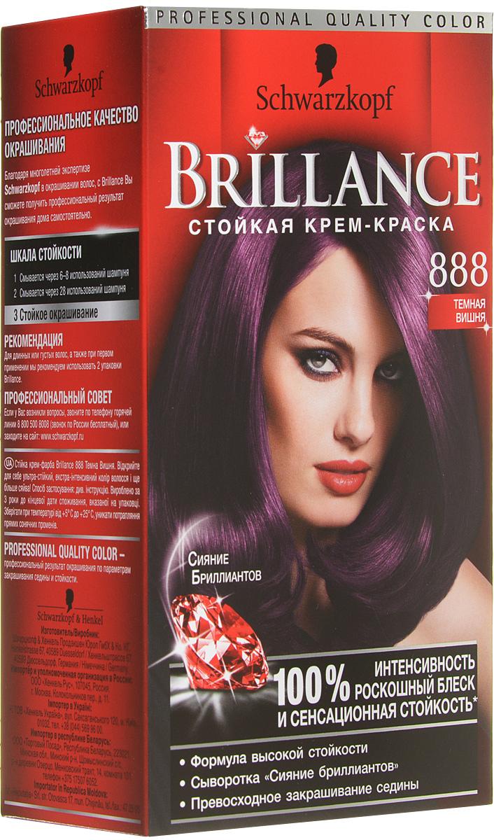 Стойкая крем-краска Brillance 888. Темная вишня12173141Стойкая крем краска Brillance - интенсивные оттенки, которые даже недели спустя сияют как 10-каратные бриллианты! Формула Бриллиантовый блеск разглаживает поверхность волос для оптимального отражения света, надолго обеспечивая блеск волос. Активный компонент Цвет Константа надежно удерживает красящие пигменты внутри волос. Соблазнительные насыщенные оттенки, которые сохраняют свою яркость и блеск значительно дольше.