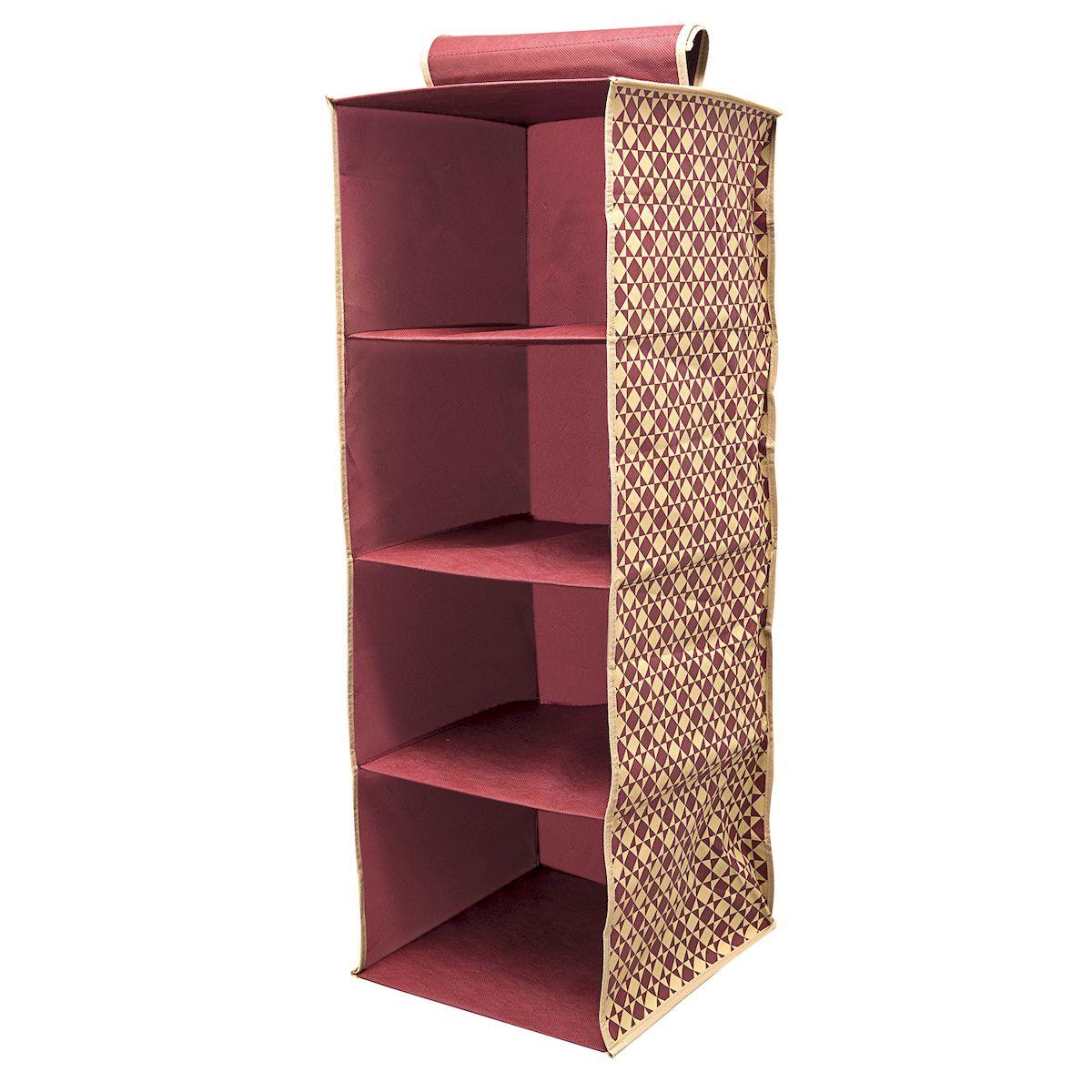 Органайзер подвесной Homsu Bordo, 4 полки, 32 x 32 x 85 смHOM-397Подвесной органайзер Homsu Bordo выполнен из прочного полиэстера - материала, который отличается прочностью, водоотталкивающими свойствами и практичностью. Изделие имеет 4 полки для хранения различных предметов, в том числе одежды, детских игрушек. Органайзер подвешивается к карнизу, рейлингу, стальным трубам и крепежам с помощью специальной петли.