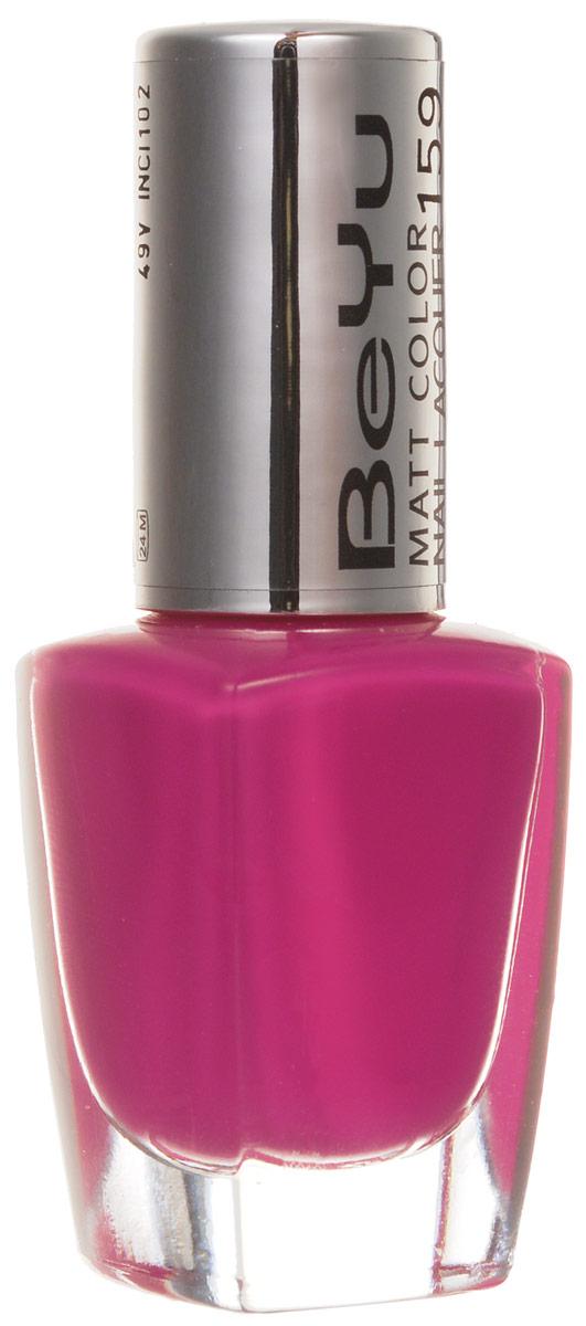 BeYu Лак для ногтей с матовым эффектом Matt Color Nail Lacquer 159 9 мл3116.159Новый лак для ногтей с модным матовым финишем! Идеально матовое покрытие и насыщенные оттенки.