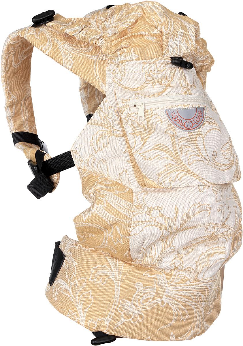 Чудо-Чадо Слинг-рюкзак Ренессанс цвет шафрановыйСРР01-001Классический слинг-рюкзак Ренессанс (без положения лицом вперед) выполнен из двухсторонней ткани с растительным рисунком. Благородный и спокойный, он подчеркнет вкус мамы. Удобен для переноски малышей от 4 месяцев до 20 кг. Малышу в таком слинге спокойно и безопасно. Как и другие слинг-рюкзаки, Ренессанс прижимает малыша к родителю и в то же время меньше стесняет ручки ребенка. По верхнему краю рюкзака сделан мягкий валик, чтобы спинке малыша было комфортно. Мягкие края сиденья не врезаются в ножки, около лямок проложен синтепон для мягкости. Широкий пояс помогает правильно распределить вес и разгружает спину родителя. Все крепления лямок и края сиденья дополнительно усилены. В лямках рюкзака в качестве наполнителя использована специальная пенка. Она хорошо держит форму, устойчива к самой интенсивной эксплуатации. Пенка не подвержена разрушению под воздействием воды, моющих средств и ультрафиолетовых лучей. У рюкзака есть карман для мелочей на...