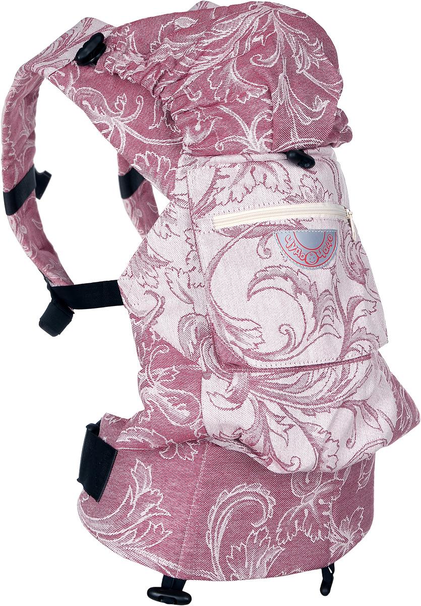 Чудо-Чадо Слинг-рюкзак Ренессанс цвет бордовыйСРР01-003Классический слинг-рюкзак Ренессанс (без положения лицом вперед) выполнен из двухсторонней ткани с растительным рисунком. Благородный и спокойный, он подчеркнет вкус мамы. Удобен для переноски малышей от 4 месяцев до 20 кг. Малышу в таком слинге спокойно и безопасно. Как и другие слинг-рюкзаки, Ренессанс прижимает малыша к родителю и в то же время меньше стесняет ручки ребенка. По верхнему краю рюкзака сделан мягкий валик, чтобы спинке малыша было комфортно. Мягкие края сиденья не врезаются в ножки, около лямок проложен синтепон для мягкости. Широкий пояс помогает правильно распределить вес и разгружает спину родителя. Все крепления лямок и края сиденья дополнительно усилены. В лямках рюкзака в качестве наполнителя использована специальная пенка. Она хорошо держит форму, устойчива к самой интенсивной эксплуатации. Пенка не подвержена разрушению под воздействием воды, моющих средств и ультрафиолетовых лучей. У рюкзака есть карман для мелочей на...