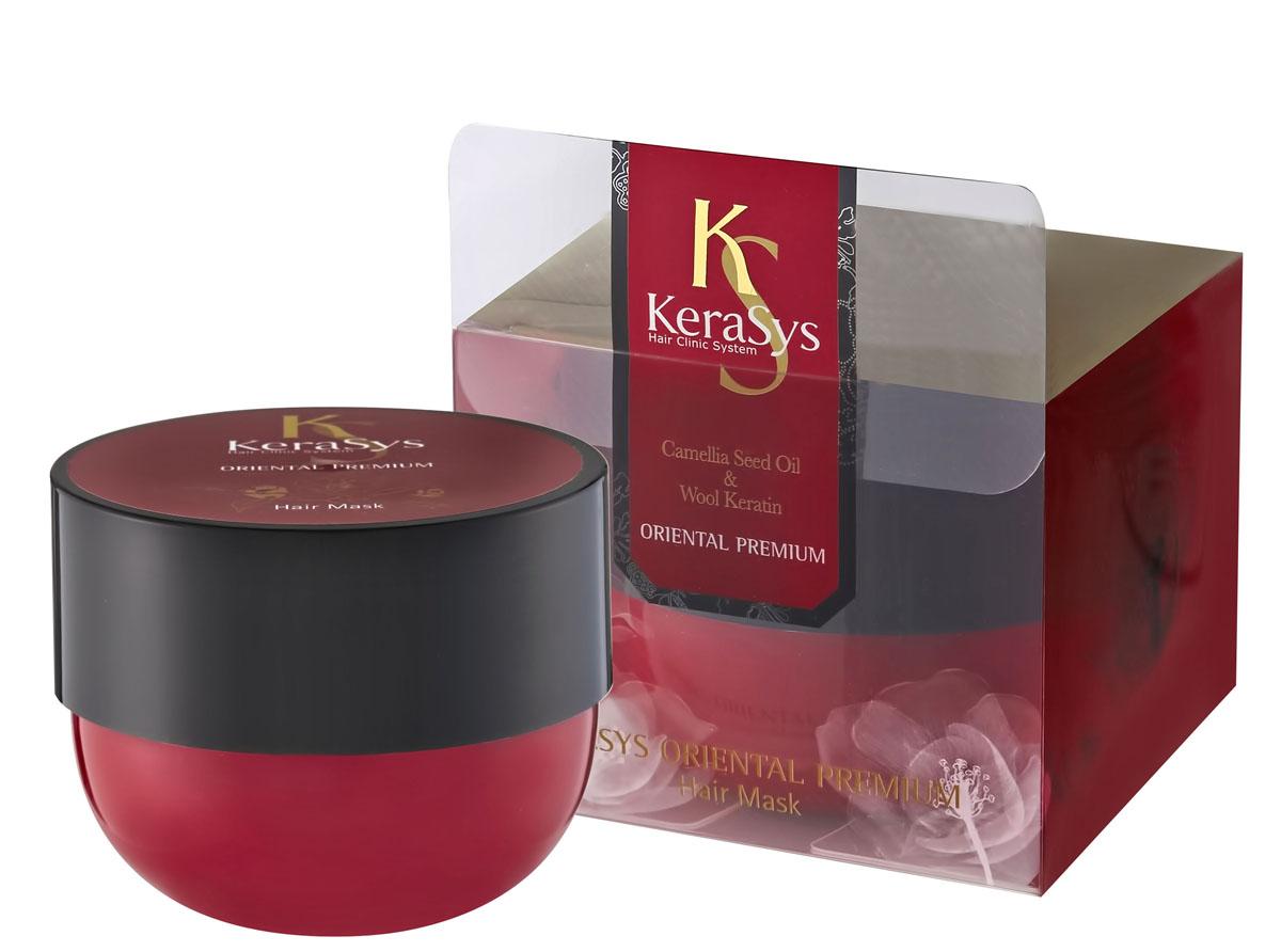 Kerasys Маска для волос Интенсив питание Oriental Premium, 300 мл8801046249321Специально разработанная формула для всех типов волос, в том числе поврежденных и ослабленных. Кератиновый комплекс проникает в структуру волосяного стержня и восполняет нехватку собственного белка, разглаживая поврежденные пористые волосы по всей длине. Гиалуроновая кислота увлажняет, делает волосы мягкими и гладкими. Масло семян камелии, питает корневую луковицу, усиливает защиту волос, улучшает эластичность. Композиция из восточных трав (женьшень, жгун-корень, хризантема, орхидея, ангелика, гранат, камелия) укрепляет корни волос и ухаживает за кожей головы. Концентрация кератина в 5 раза выше в сравнении с кондиционером.