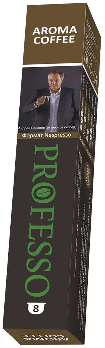 Professo Aroma кофе в капсулах, 8 шт