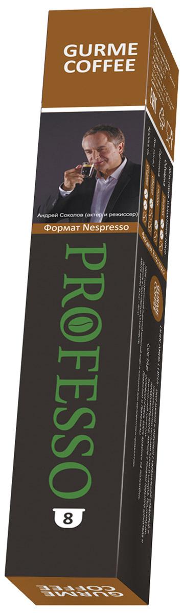 Professo Gurme кофе в капсулах, 8 штPF0015Professo Gurme - кофе в капсулах средней обжарки со 100% содержанием арабики из Колумбии, Бразилии и Гватемалы. Вкус мягкий и округлый с карамельной сладостью и выраженными нотками какао и специй. Послевкусие продолжительное, мягкое с тонами горького шоколада и бисквитной выпечки. Подходит для всех кофемашин формата NESPRESSO. Внутри каждой капсулы специально подобранные смеси на самый взыскательный вкус. При приготовлении использованы только лучшие и самые популярные сорта кофе с разных кофейных плантаций. В капсулах присутствует только свежемолотый кофе без каких-либо дополнительных ингредиентов. Сразу после помола свежеобжаренный кофе помещается в капсулу, которая бережно сохраняет свежесть и аромат. Уникальная капсула произведена из медицинского пластика по запатентованной технологии ведущего итальянского производителя, при давлении со стороны ножей кофе машины дно вгибается внутрь, открывая три канала для горячей воды. Упаковка полностью герметична. Благодаря...