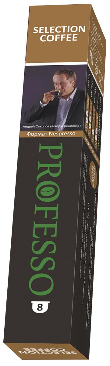 Professo Selection кофе в капсулах, 8 шт