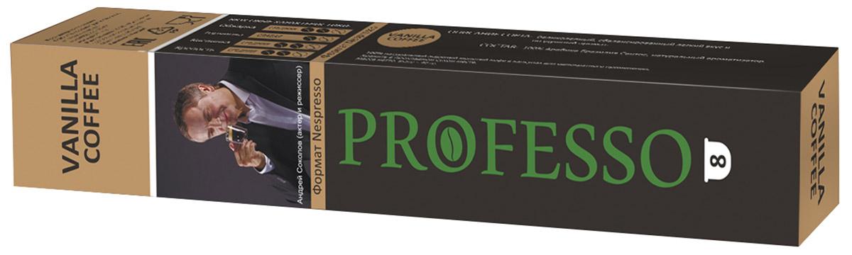 Professo Vanilla кофе в капсулах, 8 штPF0017Professo Vanilla - кофе в капсулах средней обжарки с содержанием арабики 100%. Обладает великолепным сбалансированным легким вкусом со слабой горчинкой и воздушным ароматом. Подходит для всех кофемашин формата NESPRESSO. Внутри каждой капсулы специально подобранные смеси на самый взыскательный вкус. При приготовлении использованы только лучшие и самые популярные сорта кофе с разных кофейных плантаций. В капсулах присутствует только свежемолотый кофе без каких-либо дополнительных ингредиентов. Сразу после помола свежеобжаренный кофе помещается в капсулу, которая бережно сохраняет свежесть и аромат. Уникальная капсула произведена из медицинского пластика по запатентованной технологии ведущего итальянского производителя, при давлении со стороны ножей кофе машины дно вгибается внутрь, открывая три канала для горячей воды. Упаковка полностью герметична. Благодаря прозрачной капсуле потребитель может быть уверен, что он пьет исключительно 100% молотый кофе.