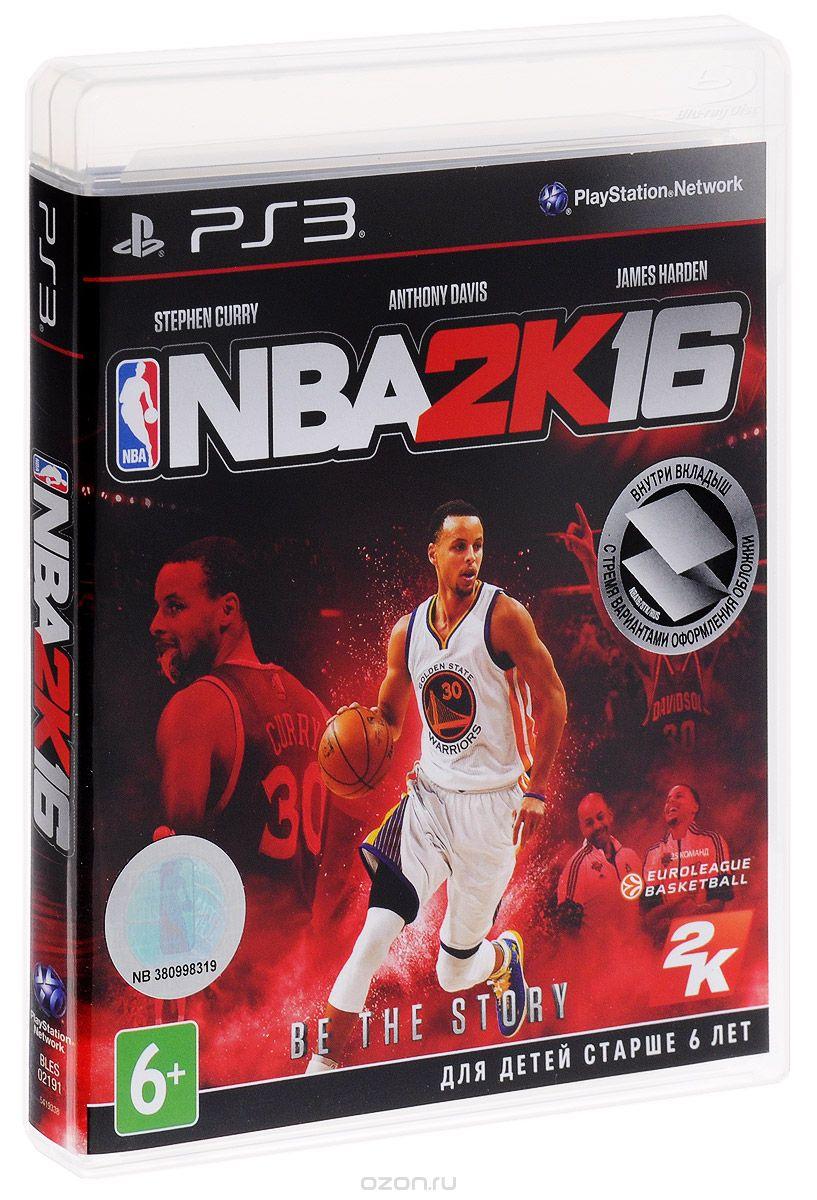 Zakazat.ru: NBA 2K16