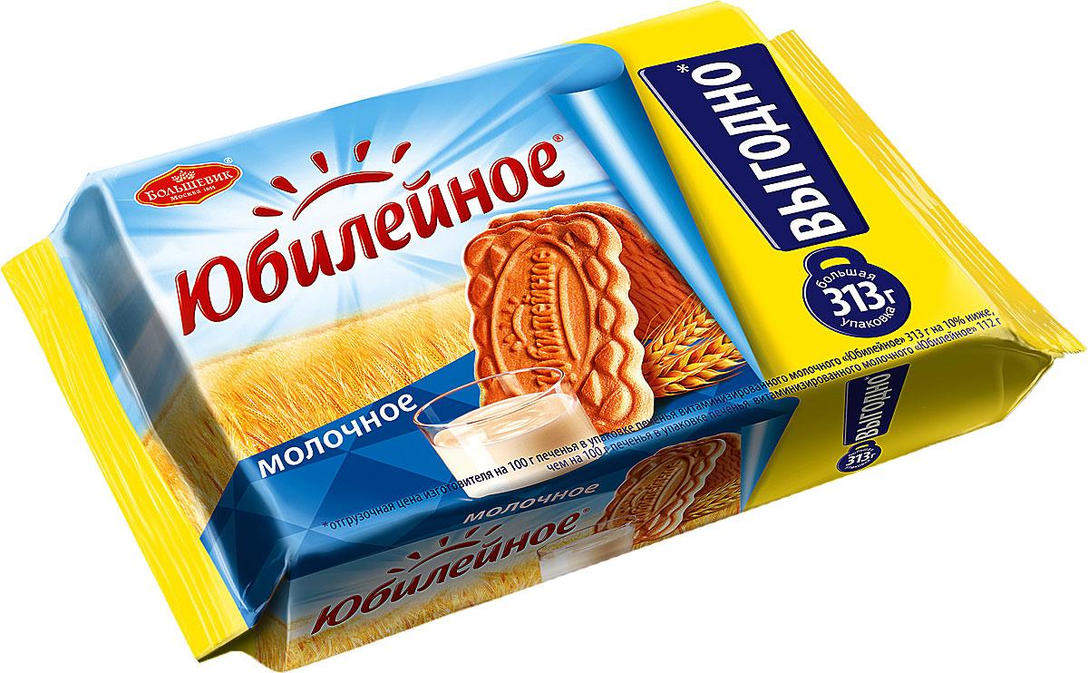 Юбилейное печение молочное 313 г4025973«Юбилейное» — торговая марка сахарного печенья, выпускаемого в России с 1913 года. Любимый вкус знакомый с детства. Оберегая традиции марки Юбилейное, Kraft Foods удалось сохранить и преумножить все лучшее, что заключает в себе этот бренд: печенье содержит натуральные ингредиенты, сохранило высокие стандарты качества и по праву называется лучшим от природы. Для того, чтобы полностью отвечать веяниям времени, в 2015 году была разработана новая более современная упаковка продукта, а также запущена новая коммуникация Юбилейное – твой уголок природы в городе. В результате Юбилейное - все та же самая любимая марка печенья, как и 100 лет назад, которую знают почти 100% населения России. Состав: мука пшеничная, сахар, масло растительное, жир растительный, вода, какао-порошок, молоко сухое обезжиренное, сироп глюкозно-фруктозный, разрыхлитель (гидрокарбонат натрия), соль, эмульгаторы (лецитин соевый, Е476, лецитин подсолнечный), продукт яичный, ароматизатор. Содержит: пшеницу, глютен,...