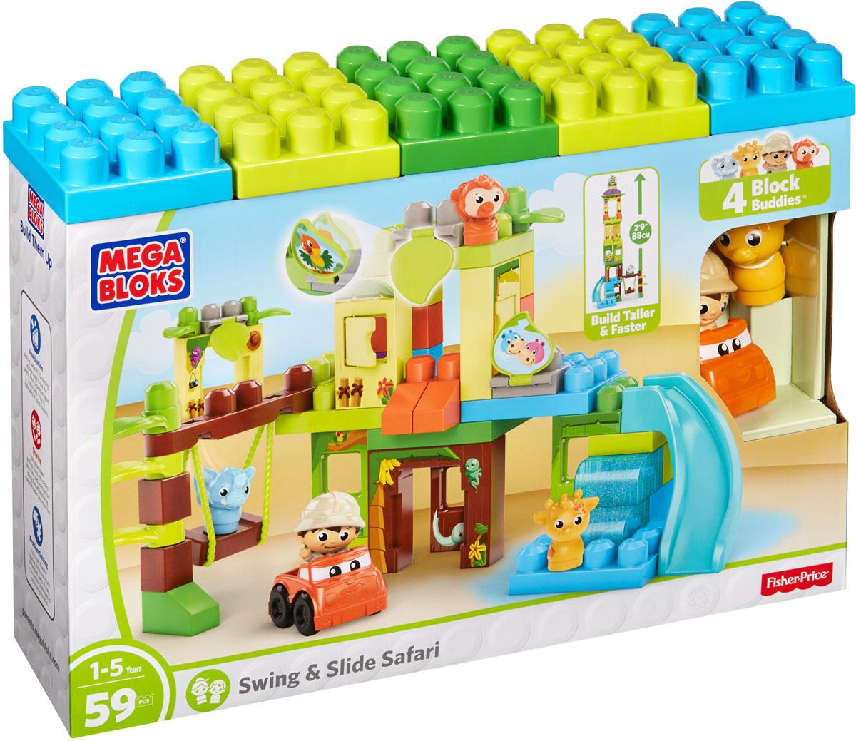 Mega Bloks First Builders Конструктор Сафари DPJ58DPJ58Конструктор Mega Bloks First Builders. Сафари является прекрасным примером набора, стимулирующего воображение. Этот конструктор поставляется с крупными 59 деталями, удобными для маленьких ручек. В наборе ребенок также найдет фигурки жирафа, слона, обезьяны и человека. Малыш сможет собирать свои джунгли из панелей все выше и выше. А затем пуститься с их обитателями в забавное приключение: катиться с горки, кататься на качелях или автомобиле. Элементы конструктора складываются вместе и разъединяются с легкостью, подходят для детей в возрасте от 1 до 5 лет. С помощью такого конструктора ребенок сможет каждый раз придумывать увлекательную историю. Конструктор способствует развитию воображения, логического мышления и мелкой моторики рук.