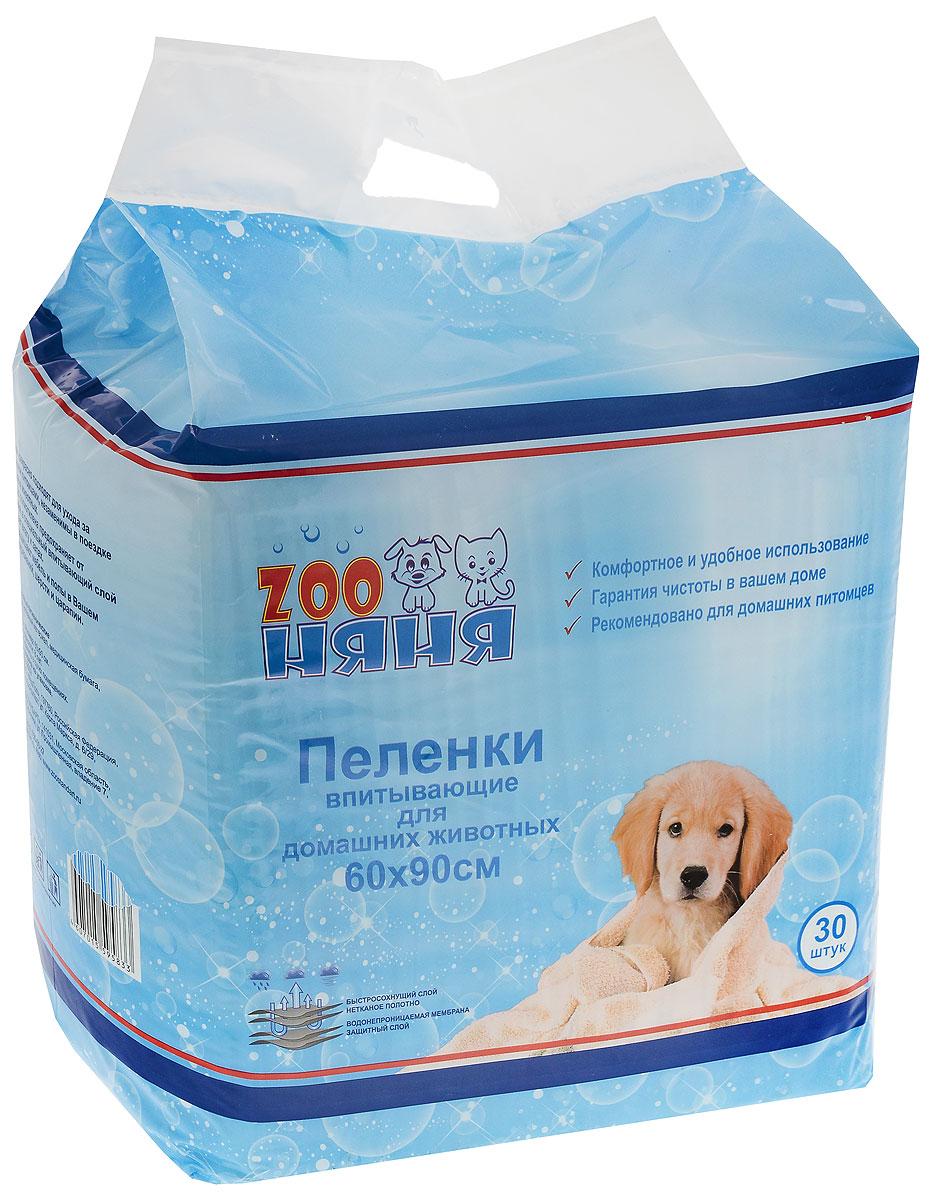 Пеленки для животных ZOO Няня, впитывающие, 60 х 90 см, 30 шт52180Одноразовые впитывающие пеленки ZOO Няня прекрасно подходят для ухода ха домашними питомцами, незаменимы в поездке и переноске животных. Основа изделий состоит из полиэтилена, который предохраняет от протекания, а специальный впитывающий слой удерживает влагу и запах. Впитывающие пеленки для собак и щенков ZOO Няня позволят вам быстро приучить питомца к туалету в нужном месте. Способ применения: положите пеленку на пол/в лоток полиэтиленовой стороной вниз, тканевой вверх. Подведите собаку к пеленке, дайте ее обнюхать - почувствовать уникальный запах, привлекающий вашего питомца. Состав: целлюлоза, нетканый материал, медицинская бумага, полиэтилен, клей. Комплектация: 30 шт. Размер: 60 х 90 см.