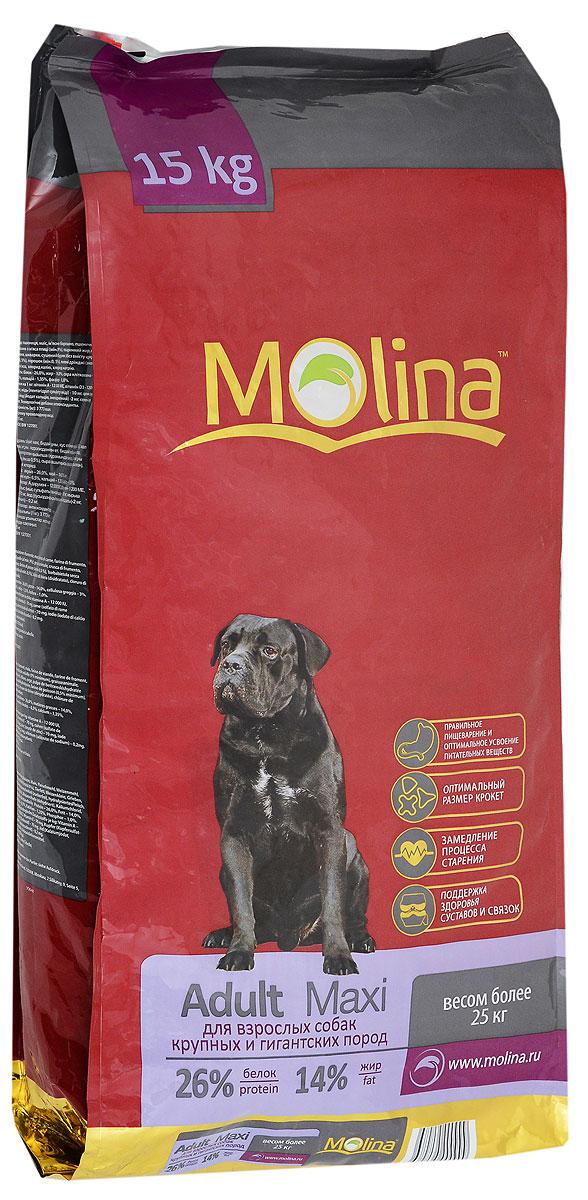 Корм сухой Molina Adult Maxi для взрослых собак крупных пород, 15 кг4680265000999Полнорационный сухой корм Molina Adult Maxi предназначен для взрослых собак крупных пород весом более 25 кг. Специальный комплекс витаминов и естественных антиоксидантов способствует замедлению процесса старения и защищает от последствий стресса. Баланс микроэлементов и макроэлементов поддерживает состояние суставов и связок в здоровом состоянии. Оптимальный размер крокета предотвращает появление зубного камня. Отличная вкусовая формула и состав корма позволяют усваивать питательные вещества. Товар сертифицирован.