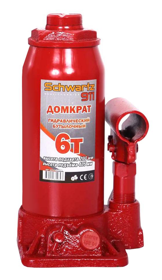 Домкрат гидравлический бутылочный Schwartz-911, 6 т, 200-405 мм, цвет: красныйДОМК0006Гидравлическая система домкрата обеспечивает легкость использования и высокую эффективность механизма. Домкрат SCHWARTZ-911 позволяет осуществлять плавный подъем и опускание груза при небольшом усилии. Широкая симметричная опорная площадка обеспечивает высокую устойчивость домкрата. Предохранительный клапан защищает от перегрузки и делает модель безопасной во время проведения ремонта. Подходит для подъема груза весом до шести тонн, что делает его универсальным и для всех легковых авто, микроавтобусов и малотоннажных грузовых автомобилей.
