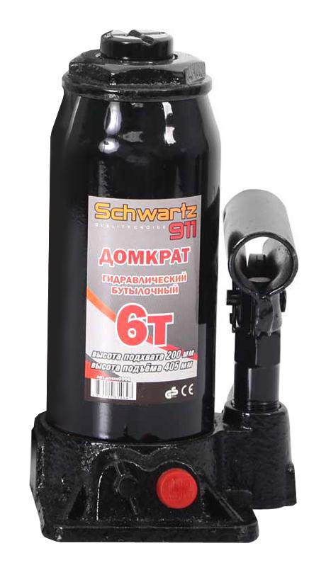Домкрат гидравлический бутылочный Schwartz-911, 6 т, 200-405 мм, цвет: черныйДОМК0009Гидравлическая система домкрата обеспечивает легкость использования и высокую эффективность механизма. Домкрат SCHWARTZ-911 позволяет осуществлять плавный подъем и опускание груза при небольшом усилии. Широкая симметричная опорная площадка обеспечивает высокую устойчивость домкрата. Предохранительный клапан защищает от перегрузки и делает модель безопасной во время проведения ремонта. Подходит для подъема груза весом до шести тонн, что делает его универсальным и для всех легковых авто, микроавтобусов и малотоннажных грузовых автомобилей.